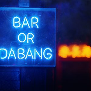 albertourra_Bang_or_Dabang